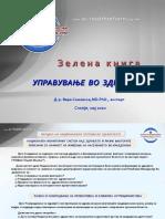 "Healthcare system reforms ""Green Book""_ Simovska Vera, MD.PhD, ekspert"
