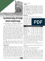 AnApril 54.pdf
