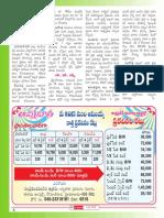 AnApril 66.pdf
