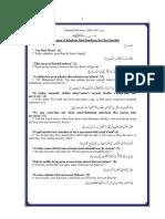 026 - Surat Ash-Shu'Ara'