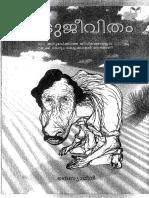 Adujeevitham-by-Benyamin[1].pdf