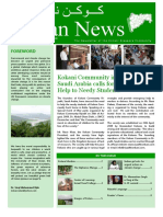 Kokan News Vol.1, No. 2