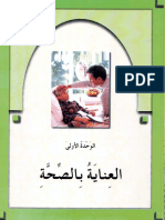 arabia2.pdf