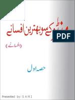 Mantto Kay Sao Behtareen Afsaney 1