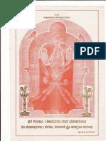 Honagunta Chandralamba