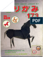 NOA 173