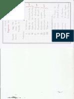 Cuaderno de Sanitaria 2