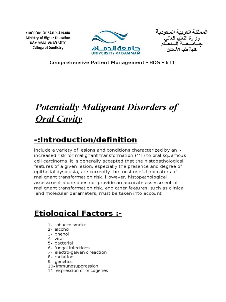 potential malignant lesions | dermatology | medical specialties