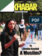 BaKhabar, May 2016