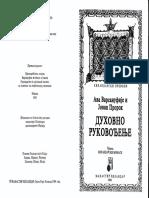 Duhovno rukovodjenje_Ava_Varsanufije.pdf