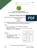 Trial SBP2015 02 Bi With Skema