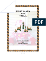 surat-yasin-not-perfect.pdf
