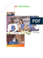 sayeed Lakshadweep-Great Indian Leader,Politician & Parliamentarian