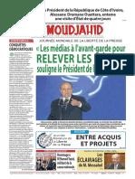 2012_20160503.pdf