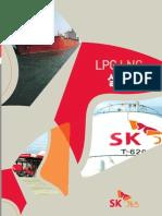 SK GAS_LPG_LNG실무