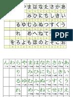 Hiragana Katakana 2