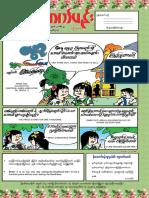 AuroraJournal(19-37)