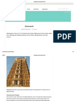 Nanjanagudu _ Srikanteshwara Temple