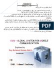 Full GSM Course in Arabic