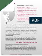 Havdalah-Service-p1.pdf