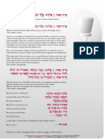 Havdalah-Service-p2.pdf