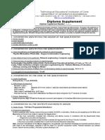 English Diploma Supplement Michanikon Pliroforikis Teliko 3