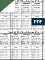 EOC Testing Schedule 2016