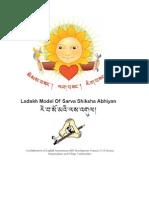 Ladakh Model of Sarva Shiksha Abhiyan- Education as if the Child Mattered