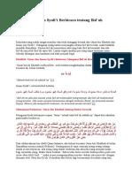 Umar Dan Imam Syafi'i Berbicara Ttg Bid'Ah