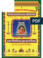 RajagopuraKumbhabishekamFlyer for Web