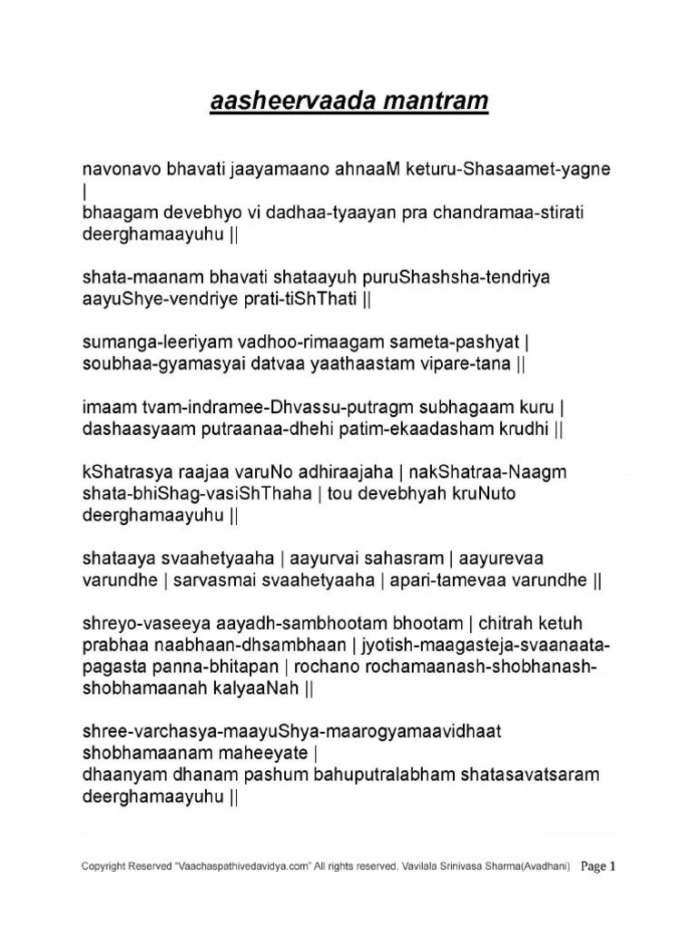 Ashirvada-Mantram pdf