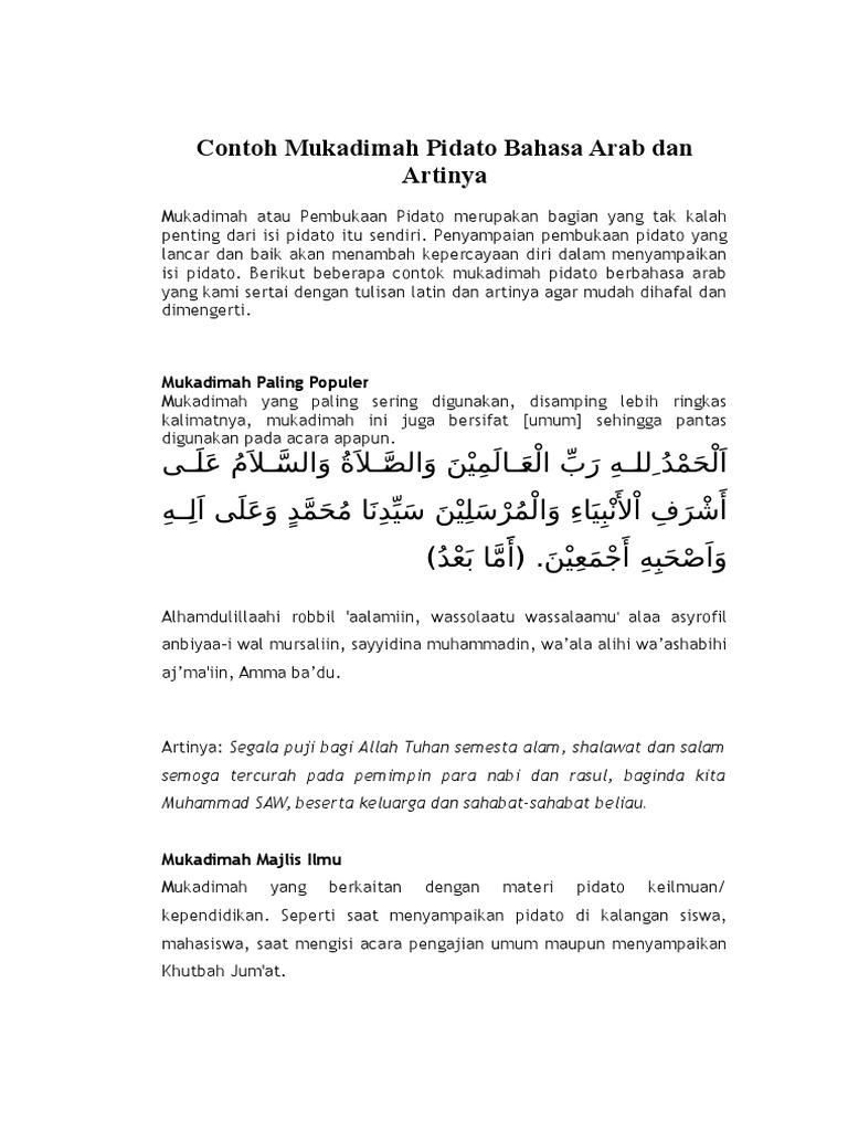 Contoh Pembukaan Pidato Pengajian Kumpulan Artikel