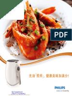 空气炸锅豪华菜谱