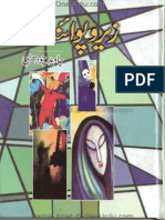 Zero Point 1 by Javed Chaudhry.pdf