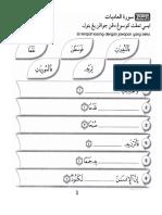 Peperiksaan Akhir Tahun 4 Pendidikan Islam KSSR