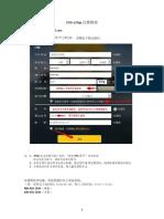 ×¢²á-DHL eShip Register CARDv1.5.pdf