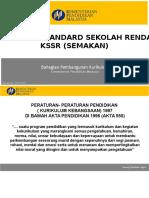 Kurikulum Standard Sekolah Rendah (KSSR) Semakan