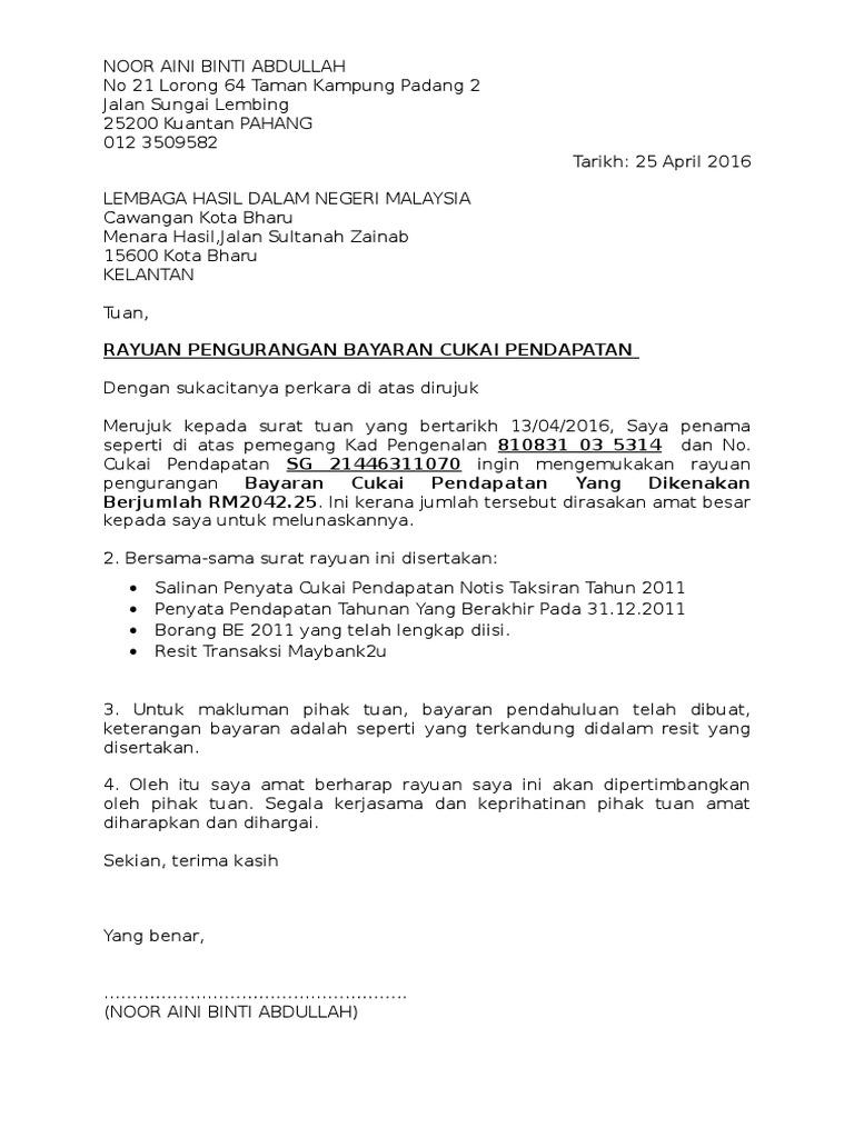 Surat Rayuan Kompaun Gst Kuora M
