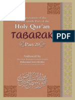 Interpretation of the Twenty-ninth Part of the Holy Qur'an
