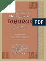 Interpretation of the Twenty-ninth Part of the Holy Qur'an