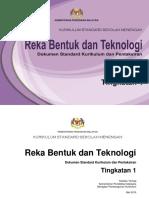 Dskp Kssm Reka Bentuk & Teknologi Tingkatan 1