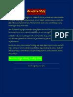 తెలంగాణ-చరిత్ర.pdf