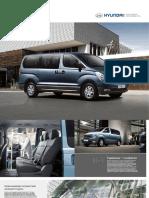 Vnx.su h1 Brochure 2014
