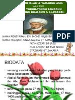 Al-farabi (Titas) - Copy