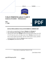Cover Paper 1 Section a Pt