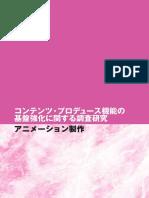03_17 (1).pdf