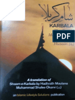 Shaam e Karbalaa (English)