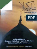 Shaam e Karbalaa (English)