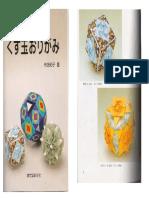 book_tomoko fuse kusudama.pdf