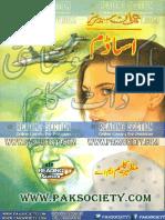 Asadam - Imran Series